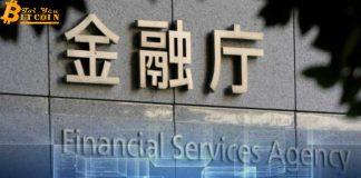 """FSA Nhật Bản: """"Stablecoin không phải là tiền điện tử"""""""