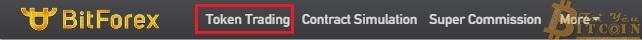Cách trade coin trên sàn BitForex. Ảnh 1
