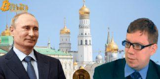 """Nga sẽ trở thành """"cá voi crypto"""" với 10 tỷ USD mua Bitcoin?"""
