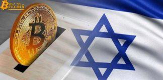 """Chủ tịch Hội đồng Kinh tế Quốc gia Israel: """"Bản chất Bitcoin không hiệu quả, sẽ sớm biến mất thôi"""""""