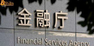 Nhật Bản có thể sẽ chấp thuận cho ETF