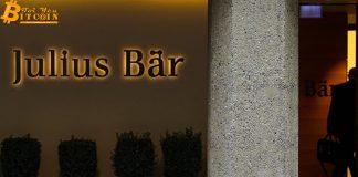 Đại gia ngân hàng Thuỵ Sĩ Julius Baer sẽ cung cấp dịch vụ tài sản kỹ thuật số cho khách hàng