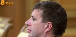 Bộ trưởng Tư pháp Nga Alexander Konovalov: Tiền điện tử chưa cần khung pháp lý