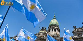 Người dân Argentina giờ đã có thể đi xe bus bằng Bitcoin