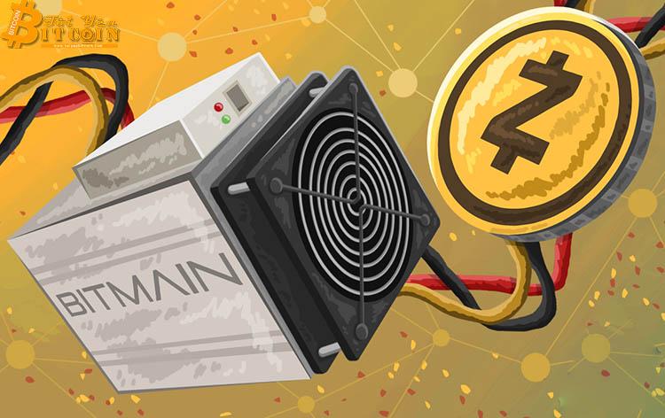 Bitmain ra mắt dòng máy đào Zcash (ZEC) mới, cam kết hash power tăng gấp 3