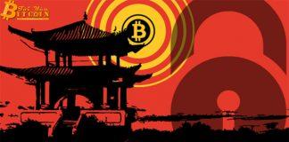 Lệnh cấm đào Bitcoin ở Trung Quốc sẽ ảnh hưởng đến giá như thế nào?