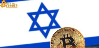 Tòa án Israel: Bitcoin là tài sản, không phải tiền tệ!