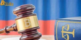 """Chính quyền New York kiến nghị Bitfinex nên bị buộc phải công khai thương vụ """"tay trong"""" với Tether"""