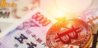 """Nhật Bản phê duyệt dự luật tiền mã hóa, yêu cầu báo giới không dùng từ """"tiền ảo"""""""