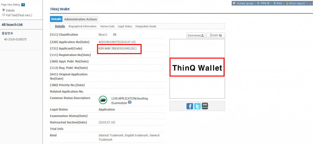 ThinQ Wallet
