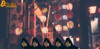 Sàn giao dịch tiền điện tử Nhật Bản Bitpoint bị hack 32 triệu đô