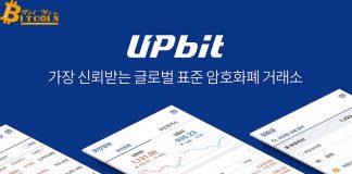 Sàn giao dịch Upbit hủy niêm yết 6 đồng coin riêng tư vì lo ngại rửa tiền