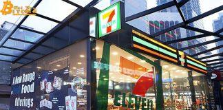 Tất cả cửa hàng của 7-Eleven tại Philippines hiện đang bán Bitcoin
