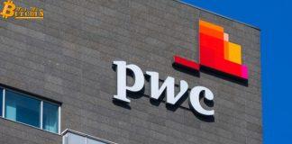 PwC Luxembourg chấp nhận thanh toán Bitcoin