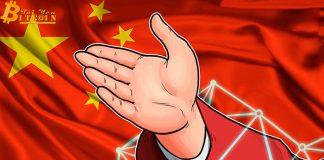 Chính phủ Quảng Châu Trung Quốc tiết lộ quỹ trợ cấp Blockchain trị giá 140 triệu USD
