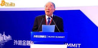 Trung Quốc sẽ là người đầu tiên phát hành tiền kỹ thuật số ngân hàng trung ương