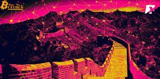"""Giá Tron tăng 25% khi Trung Quốc bắt đầu """"cấm"""" các ý kiến chống Blockchain"""