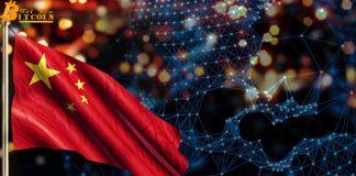 Trung Quốc muốn ứng dụng Blockchain và AI trong tài chính xuyên biên giới