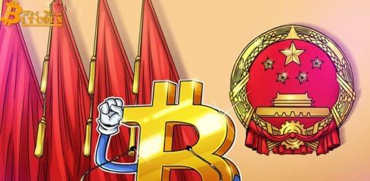 """Cú pump """"thần sầu"""" của Bitcoin và """"tham vọng bá chủ"""" Blockchain của Chủ tịch Trung Quốc Tập Cận Bình"""