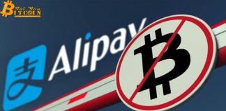 Chính thức: Alipay cấm tất cả các giao dịch liên quan đến Bitcoin