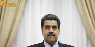 Venezuela sẽ sớm kích hoạt phương thức thanh toán bằng tiền điện tử