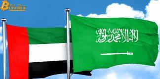 UAE và Ả Rập Xê Út xác nhận phát hành đồng tiền kỹ thuật số chung