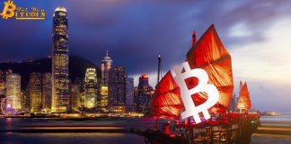 Hồng Kông phát hành các quy tắc mới cho sàn giao dịch tiền điện tử