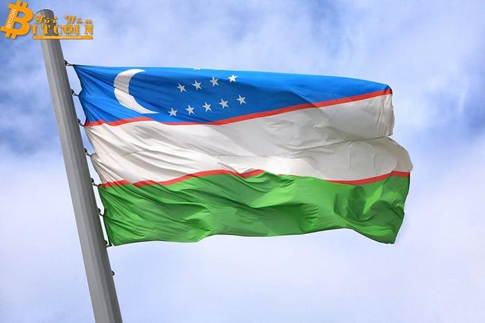 Uzbekistan cấm mua tiền điện tử