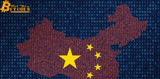 Trung Quốc để mắt đến việc áp dụng blockchain cho các trung tâm dịch vụ