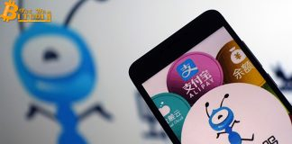 Gã khổng lồ thanh toán của Trung Quốc Ant Financial sẽ ra mắt nền tảng blockchain doanh nghiệp vào tháng tới