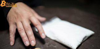Tòa án Ireland tịch thu 56 triệu USD Bitcoin từ một kẻ buôn ma túy