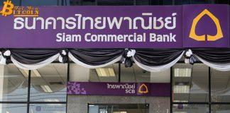 Ripple hợp tác với ngân hàng lớn nhất Thái Lan Siam nhằm khai thác hiệu quả thị trường kiều hối