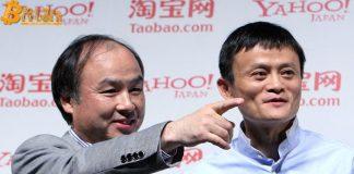Jack Ma chia tay SoftBank sau 13 năm