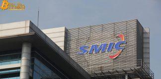 Hãng chip lớn nhất Trung Quốc có kế hoạch IPO 2,2 tỷ USD để khai thác tiền điện tử
