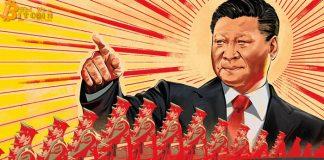 Bắc Kinh đặt mục tiêu trở thành trung tâm đổi mới blockchain vào năm 2022
