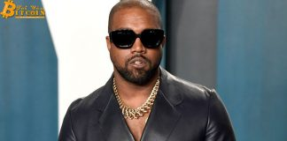 Rapper Kanye West tuyên bố tranh cử tổng thống Mỹ