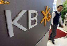 Ngân hàng lớn của Hàn Quốc tham gia kinh doanh lưu ký tiền điện tử