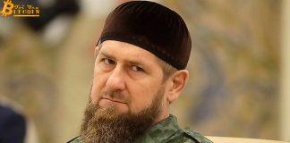 Tại sao Tổng thống Cộng hòa Chechnya lại ghét tiền điện tử đến vậy?