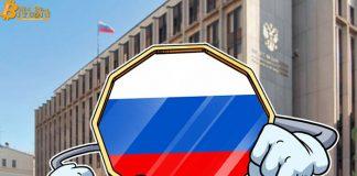 Ngân hàng Trung ương Nga cân nhắc phát hành đồng rúp kỹ thuật số