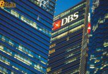 Ngân hàng lớn nhất Singapore ra mắt dịch vụ giao dịch và lưu ký tiền điện tử