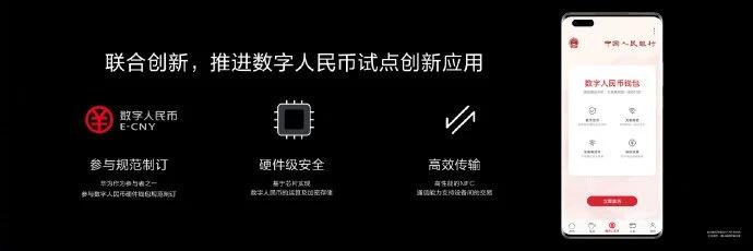Điện thoại thông minh mới của Huawei cũng là một ví vật lý cho DC/EP