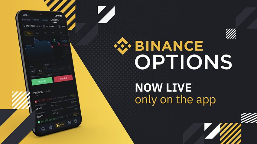 """Binance Options thêm chức năng mới """"Vol Option"""" trên Mobile App"""