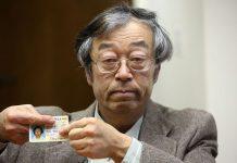 Dorian Nakamoto, một người Mỹ gốc Nhật sống ở California, Mỹ có tên khai sinh là Satoshi Nakamoto. Ông từng là một nhà vật lý học, trước đó là một kỹ sư hệ thống còn sau đó là kỹ sư máy tính cho các tập đoàn tài chính. Tuy nhiên ông đã phủ định mọi sự liên quan của mình tới đồng tiền ảo Bitcoin.