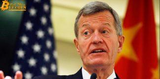Cựu Thượng nghị sĩ Hoa Kỳ Max Baucus gia nhập Binance
