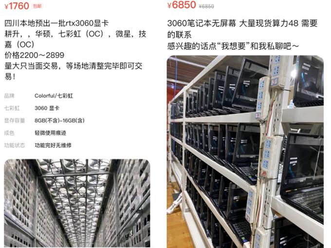 GPU RTX 3060 có giá 6,2 triệu đồng, hay laptop chơi game giá 24 triệu đồng.