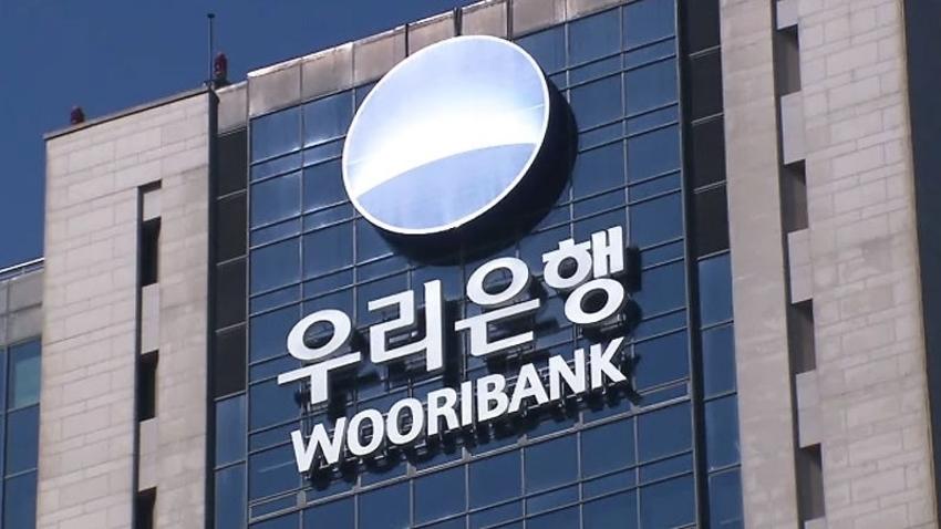 Thêm một ngân hàng lớn của Hàn Quốc ra mắt dịch vụ lưu ký tiền điện tử