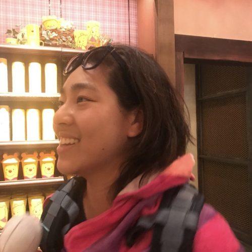 U-Jane Chan