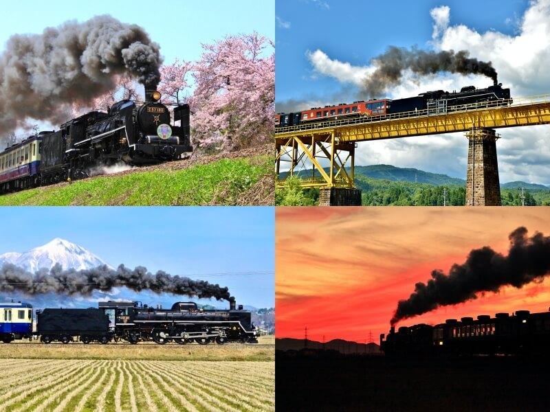 Joyful Trains SL Banetsu Monogatari