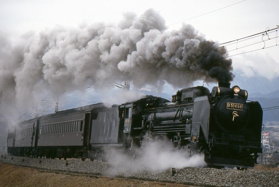 Joyful Trains SL Gunma