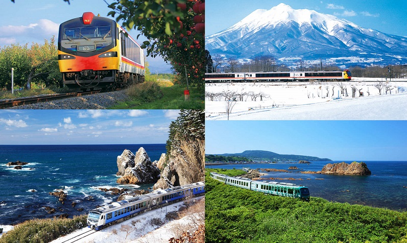 Joyful Trains Resort Shirakami